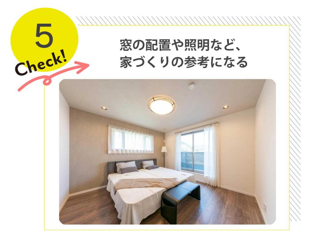 神戸市 オープンハウス 灘区